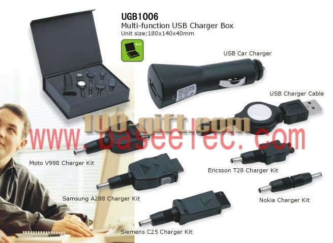 Multi Function USB  charger BOX - Razna oprema